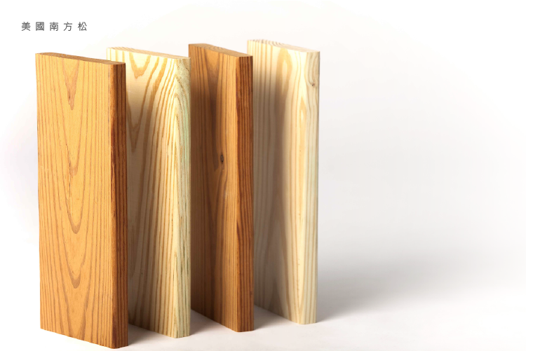 廣益展木材