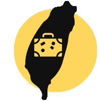 旅遊自由行包車接送