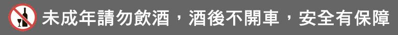 標語 (780×70)